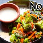 Boiled Vegetable Salad – Healthy Weight Loss Salad Recipe For Lunch – Dinner   Skinny Recipes