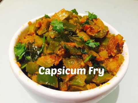 Capsicum Fry | Green Pepper Masala Fry-Capsicum Recipes Indian-Easy Side Dish for Chapathi/Roti/Rice