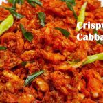 Crispy Cabbage 65 | Curry's Point Style Cabbage 65  | Perfect Side Dish for Sambar,Rasam,Dal Recipes
