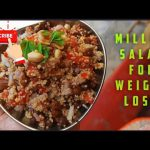 FOXTAIL Millet Salad Recipes for Weight Loss [Healthy Indian Starters by Ravneet Bhalla]