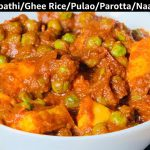 paneer side dish recipes !!!! mutter paneer recipe !!!! side dish for chapathi, ghee rice, pulao !!!