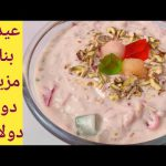 Special Doodh Dulari Recipe – Eid Special Dessert – Sweet Dish Recipe by Cooking With Samra