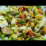 High Protein Salad Weight Loss | High Protein Salad Recipes | High Protein Salad Vegetarian |