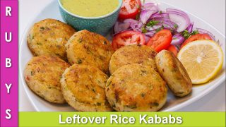Leftover Rice Kababs! Super Easy & Simple Recipe with Basi Chawal in Urdu Hindi – RKK