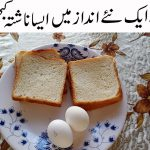Morning Breakfast recipe/15 Minutes Instant Breakfast recipes| Quick and easy recipes in urdu