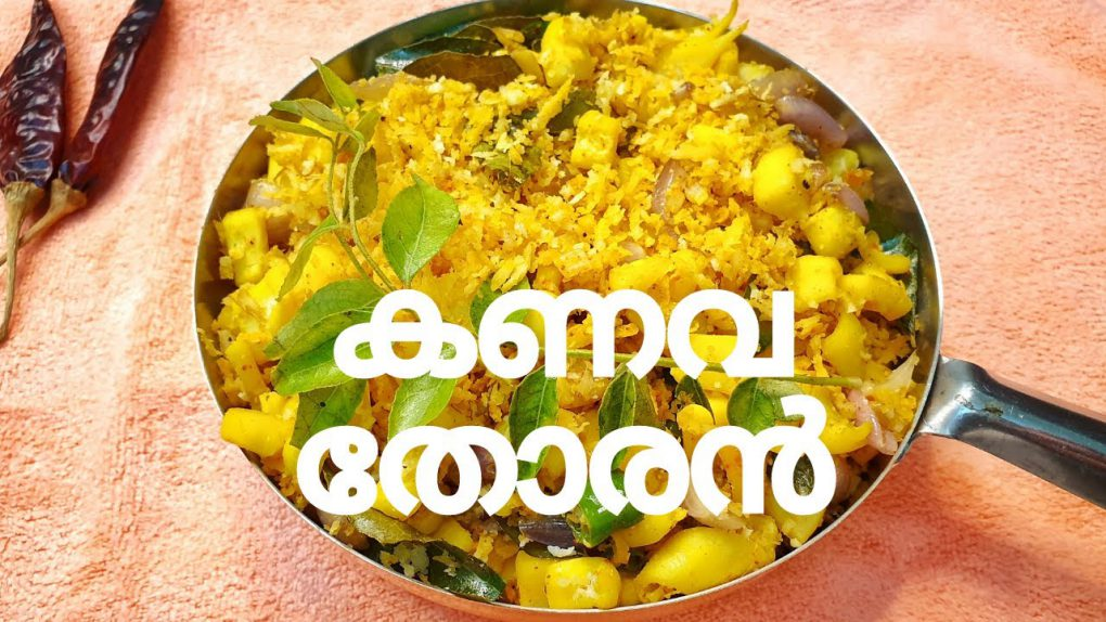 Kanava Koonthal Squid Thoran  Best Side Dish Recipe   The Food Edition   Sea food with coconut Easy